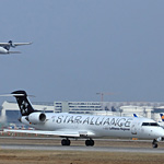 Star Alliance Logo Jets